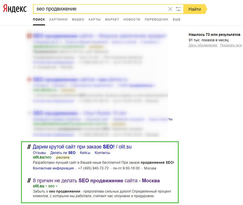 Форекс реклама в интернете вебинар форекс