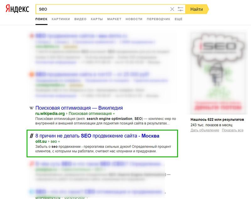 Яндекс форекс реклама торговая система оракул форекс скачать